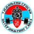 United Serbian Powerlifting Federation